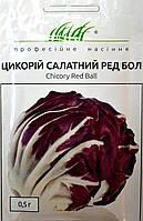 """Насіння цикорію салатного """"Ред Бол"""", 0,5 г"""