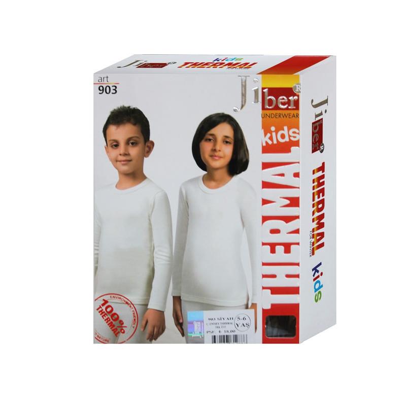 Термокофта детская Jiber молочная, детское термобелье