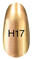 "Гель-лак Kodi Professional ""Hollywood"" № H17, 8 мл"