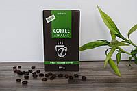 Кофе натуральный жареный молотый ASKABAR Delicado