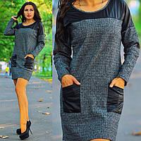 Платье вставки экокожа Турция