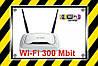 Wi-Fi Роутер Tp-Link 841N. Новый официал! (Гар 24)