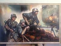 """Картина """"Немецкие солдаты в бою"""""""
