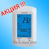 Терморегулятор TSP730, теплый пол, АКЦИЯ