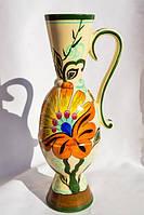 Шикарная ваза,кувшин! HOLLAND! Высота- 34 см.