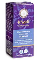 """Органическая краска для волос """"Чистый Индиго"""", Khadi"""