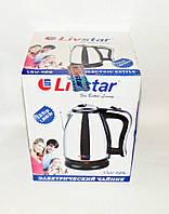 Электрочайник Livstar LSU-1126 1,8л 1800W