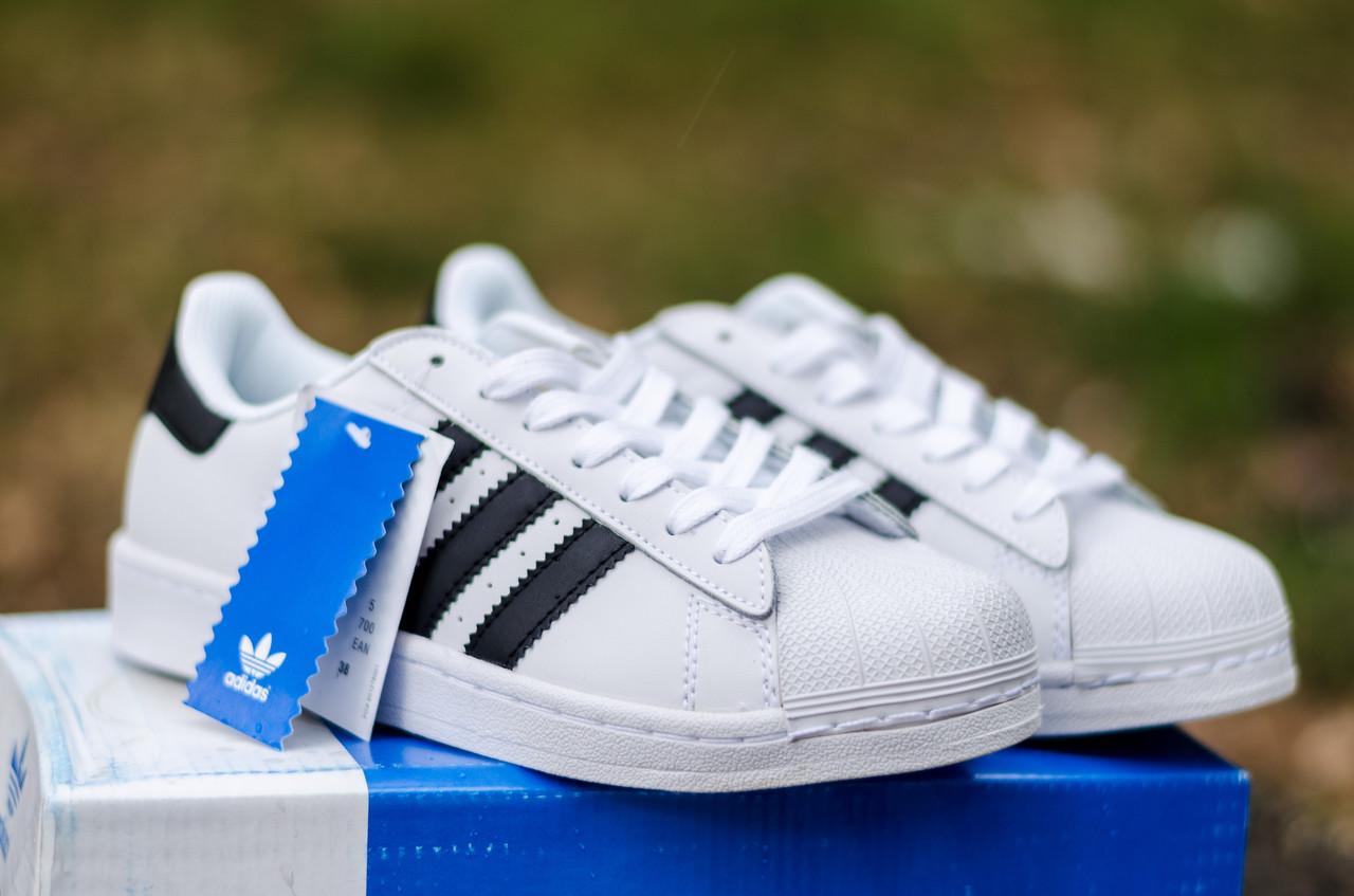 Кроссовки Adidas Superstar White Gold (Адидас Суперстар бело-золотые) женские и мужские размеры: 36-45