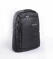 Рюкзак-сумка для ноутбука Wallaby, 679