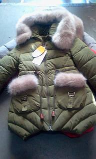 Детская куртка на меху зима