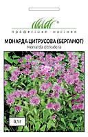 Насіння монарди цитрусової (бергамоту), 0,1 г