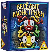 Настольная игра Веселые Монстрики 5+ 2-5 игроков