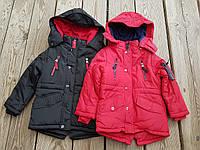 Куртка зимняя на мальчика NATURE с цветными молниями