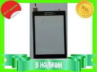Стекло для планшета  LENOVO A7-20