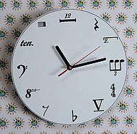 Часы настенные для кабинета музыки
