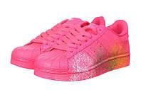 Кроссовки женские Adidas Superstar Supercolor (адидас суперстар суперколор) розовые