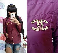 Куртка на синтепоне CHANEL7 цветов