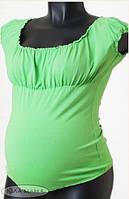 Распродажа!!! Футболка для беременных - 2 ЦВЕТА