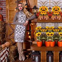 Вязаное платье с орнаментом  М  777553  Капучино, фото 1
