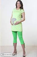 Распродажа!! Лосины для беременных Julie, размер S