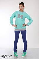 Утепленные брюки-лосины для беременных Carly