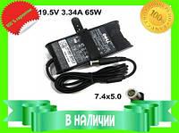 Зарядка адаптер для Dell 19.5V 3.34A 65W 7.4x5.0