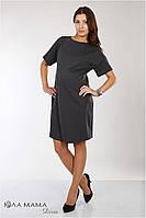 Платье для беременных Aylin