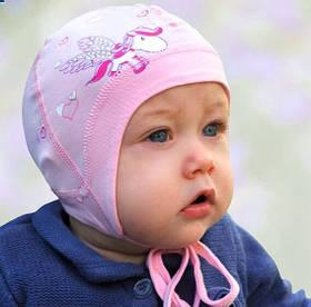 Головний убір для малюків Рожева Шапочка Осінь 42-44 см 3-002270 Tutu Польща