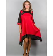 Платье нарядное с перфорированным рисунком, фото 1