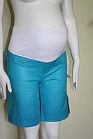 Капри для беременных