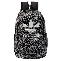 Рюкзак Adidas черный с белыми рисунками