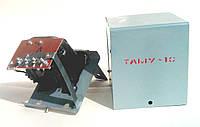 Абонентский радиовещательный трансформатор ТАМУ-10