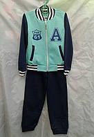 Спортивный костюм подросток теплый для девочки 7-11 лет,бирюзовый с синим