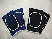 Синий наколенник для взрослых и детей с подушкой (Китай)