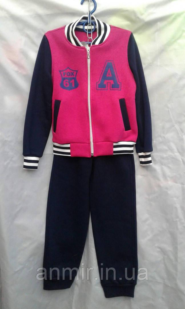 Спортивный костюм подросток теплый для девочки 7-11 лет,розовый с синим