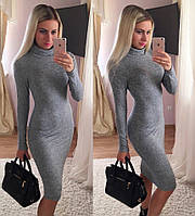 Серое облегающее миди платье гольф