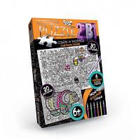 Пазлы раскраски Антистресс 30 и 20 деталей Danko toys AP-01-01