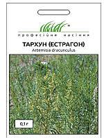 Насіння тархуну (естрагону), 0,1 г