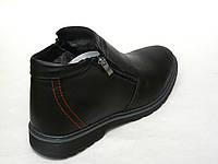 Зимние мужские кожаные ботинки Maxus конфорт 41 размер, фото 1