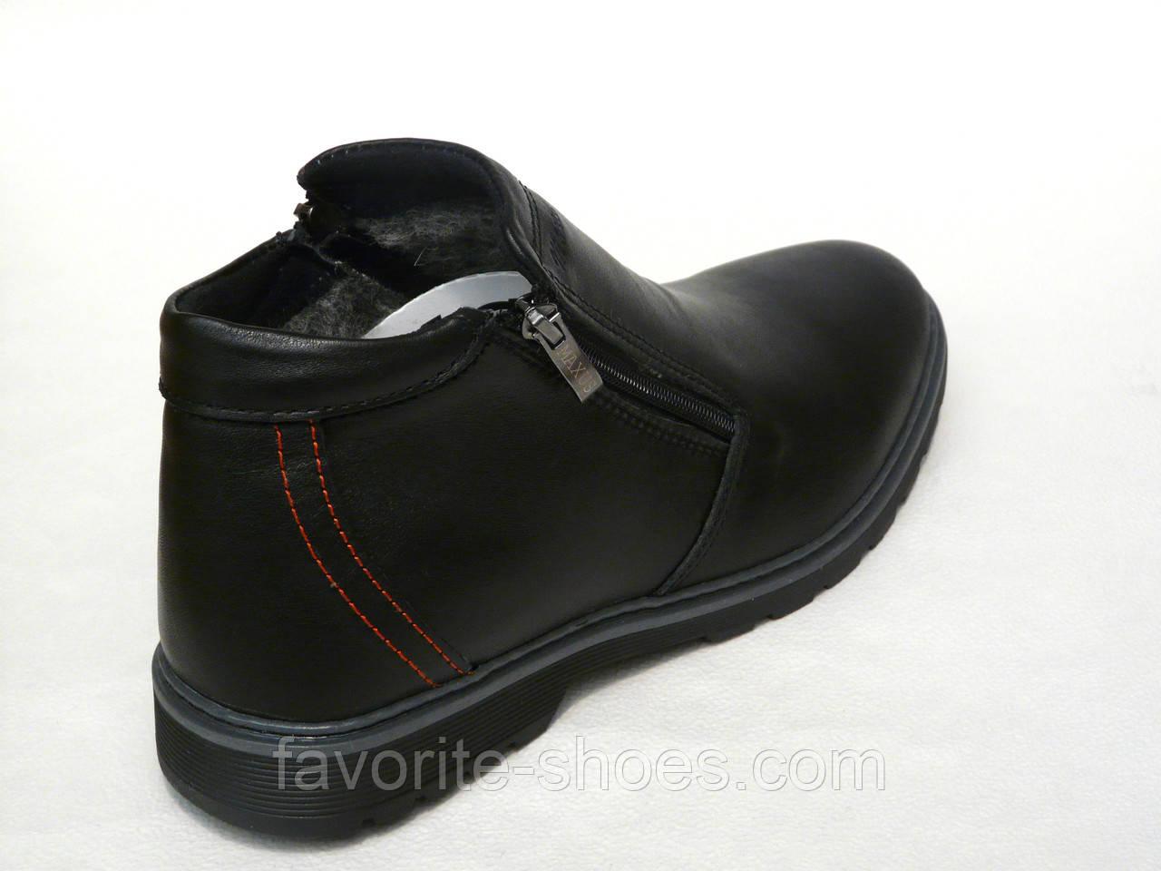 Зимние мужские кожаные ботинки Maxus конфорт 41 размер
