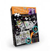 Пазлы раскраски Антистресс 30 и 20 деталей Danko toys AP-01-02