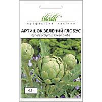 Насіння артишоку зеленого Глобус, 0,5 г