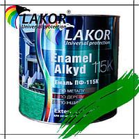 Эмаль алкидная ПФ-115 Lakor зеленая 0.9 кг, 2.8 кг, 50 л (55 кг)