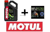Моторное масло Motul 5100 10W40 4L + масляный фильтр на любой мотоцикл ( полусинтетика ) + HIFLO FILTER