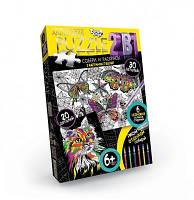 Пазлы раскраски Антистресс 30 и 20 деталей Danko toys AP-01-04