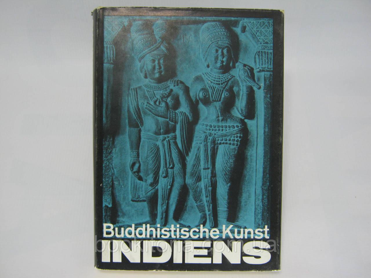 Franz H.G. Buddhistische Kunst Indiens (б/у).