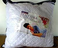 """Мягкая подушка для сна """"ВоЛен"""" наполнитель холлофайбер 70х70 см."""