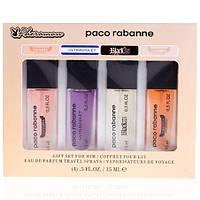 Подарочный набор Paco Rabanne (Пако Рабан) 4*15мл