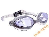 Очки для плаванья гипоалергенный силикон