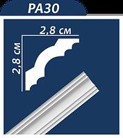 Потолочный плинтус РА 30 ТМ Premium Decor (28*28*2000 мм) (110 шт/уп)